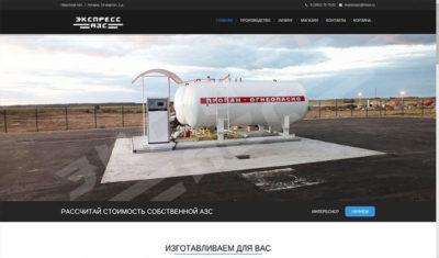 «Экспресс АЗС», Ангарск: