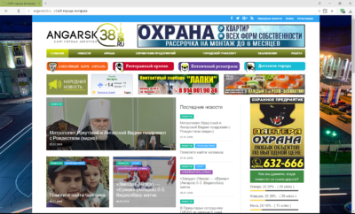 Сайт города «Angarsk38.ru»